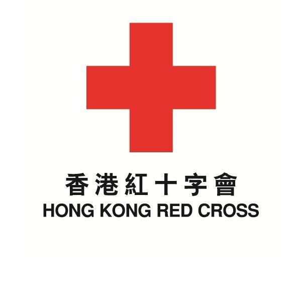 香港紅十字會。