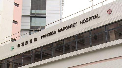 就公立醫院, 如患者符合「嚴重新型傳染性病原體呼吸系統病」呈報準則,需留院接受隔離直至得出測試結果,醫院會將樣本送交衞生署化驗,確診的話,下一步便會作隔離治療。