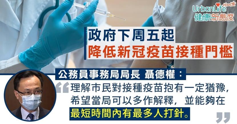 【新冠疫苗】聶德權:市民並非不願打疫苗而是仍在觀望 冀最短時間內有最多人打針